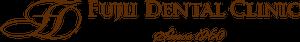 FUJII DENTAL CLINIC